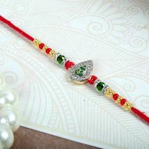 Silver Leaf in the Middle Rakhi: