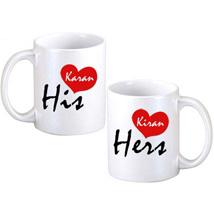 His n Hers Coffee Mugs: Personalised Gifts Delivery in UAE