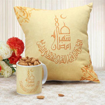 Representing Purity: Ramdan Gifts to UAE