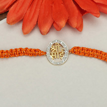 Shri Sai Rakhi: Send Rakhi to Irvine